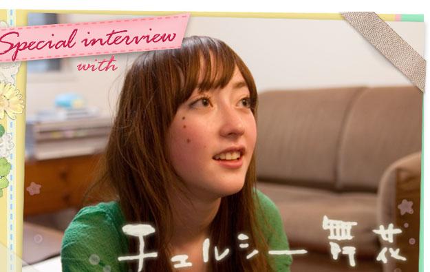 画像 : 【CMや雑誌で活躍】チェ...